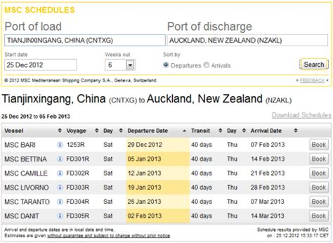 Get container shipping rates