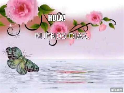 GIF   Buenos Dias     YouTube