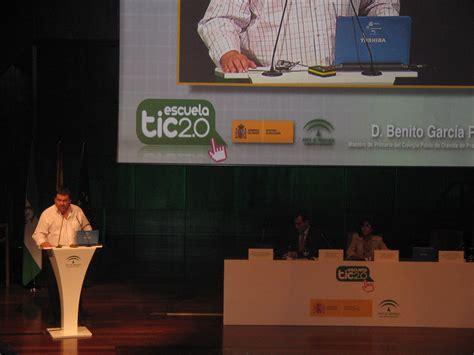 Gira presentación Escuela TIC 2.0 andaluza. – Recalculando