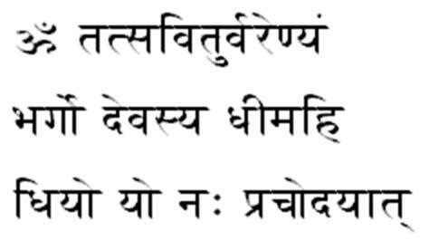 GOD, ascension method, Gayatri Meditation, Gayatri Shaap ...