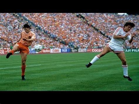 Gol de Van Basten a URSS  Final Eurocopa 1988    YouTube