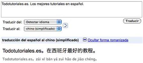 Google añade traducción instantánea y pronunciación ...