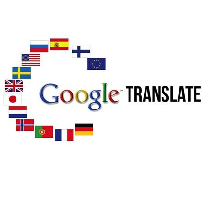 Google tiene su propio idioma   El Reporte