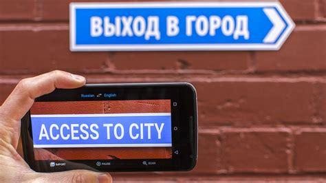 Google Traductor, aliado para viajar por el mundo ...