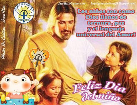 GOTA Católica Gotas de Dios: Feliz y bendecido día del Niño!