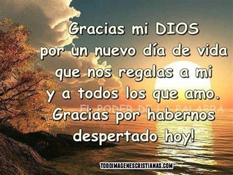 Gracias A Dios Quotes. QuotesGram