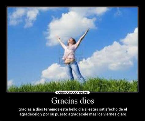 Gracias dios | Desmotivaciones