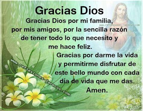 Gracias DIOS, por este día y todo lo que me das ...