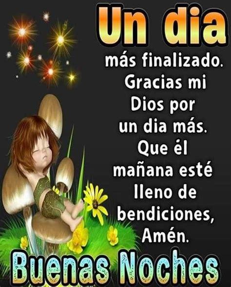Gracias mi Dios por todo amén  | Buenas noches ...