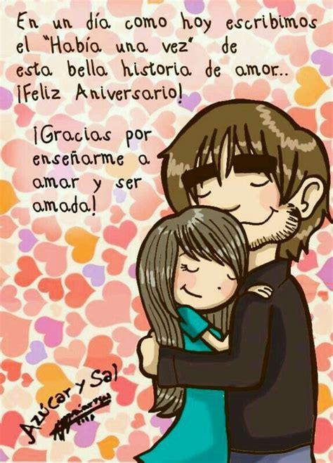 Gracias por enseñarme a amar y ser amada #love | Frases de ...