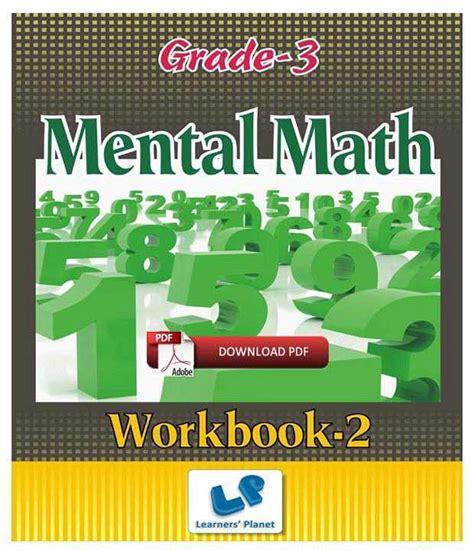 Grade 3 Mental Math Workbook 2  E Books, Downloadable PDF ...