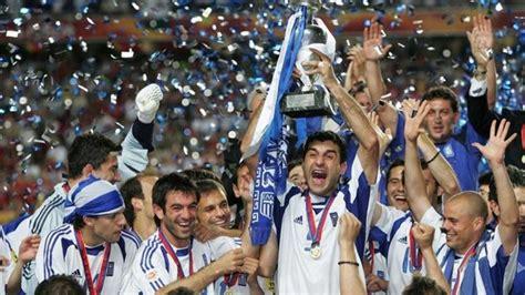 Grecia campeón de la EuroCopa 2004   Los90Deportes.cl