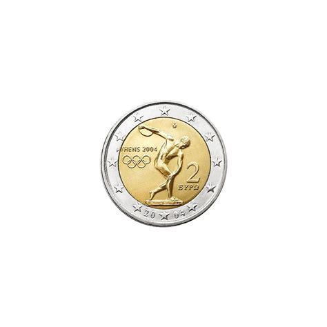 GRECIA moneda de 2 euro comemorativa 2004, UNC | arhiva ...