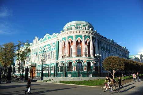 Guía práctica de Ekaterimburgo: un viaje a la tercera ...