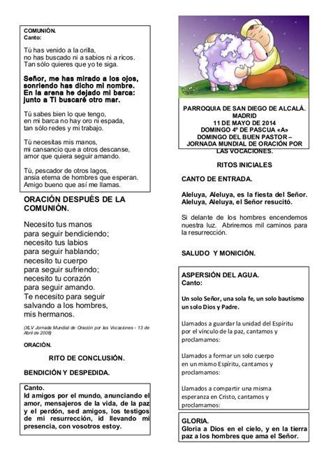GUIÓN PARA LA MISA DEL DOMINGO IV DE PASCUA. CICLO A. DIA ...