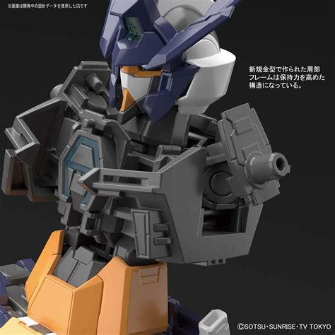 Gundam age II Magnum Gunpla MG Master Grade 1/100 Bandai ...