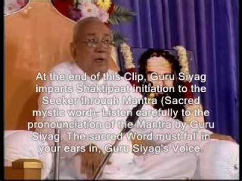 GURU SIYAG SIDDHA YOGA PART 2 Shaktipat initiation ...