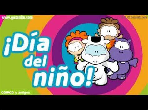 Gusanito   Día del Niño   YouTube