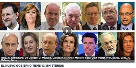 ¿Ha elegido Rajoy un buen equipo? :: Política :: Gobierno ...
