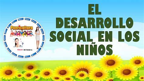 Habilidades sociales en educacion infantil   El desarrollo ...