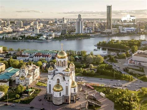 Hacer un tour en Ekaterimburgo   Tours Gratis Rusia