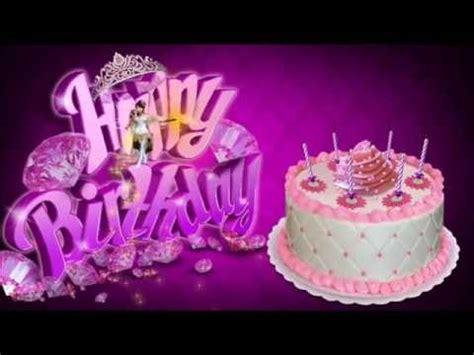 Happy Birthday, BLANCA   YouTube