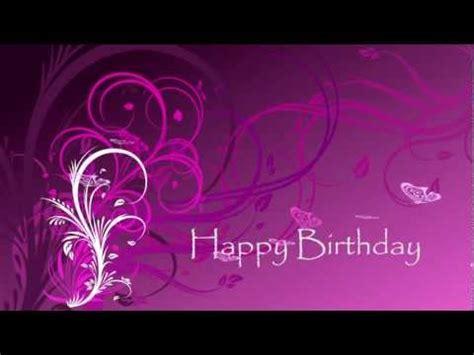 Happy Birthday   Flourish Motion Graphics   YouTube
