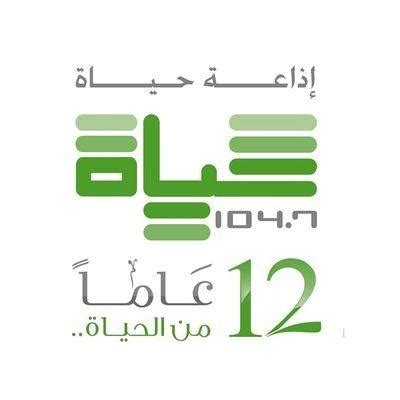 Hayat FM 104.7   Jordan Radio   Listen Online Radio