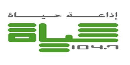 Hayat FM   Live Online Radio