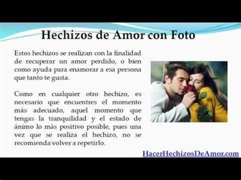 Hechizos de Amor con Foto   YouTube