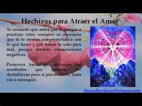 Hechizos Para Atraer el Amor   YouTube