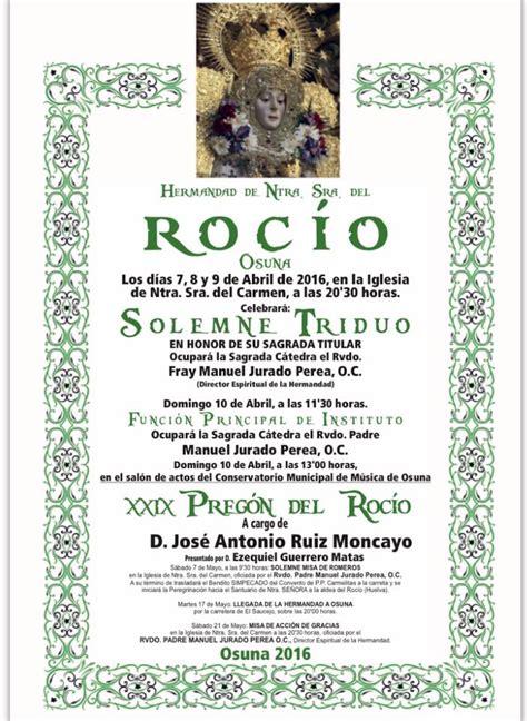 Hermandad de Osuna – Solemnes cultos Rocío 2016 | Rocio.com
