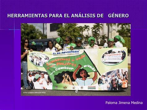 HERRAMIENTAS PARA EL ANÁLISIS DE GÉNERO