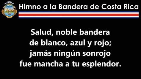 Himno a la Bandera de Costa Rica   YouTube