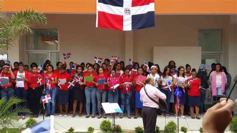 Himno a la Bandera de la Republica Dominicana Interpretado ...