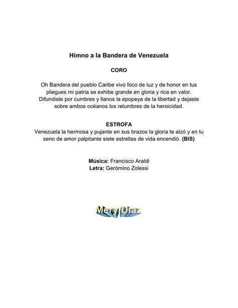 Himno a la Bandera de Venezuela