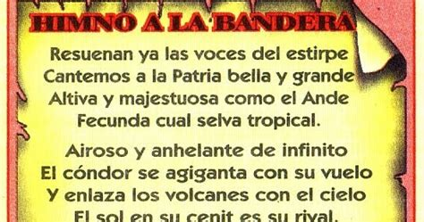 Himno a la Bandera del Ecuador