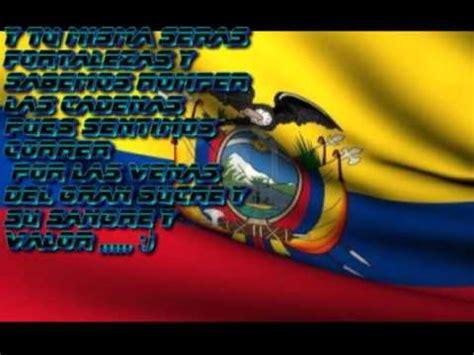 Himno a la Bandera del Ecuador   YouTube