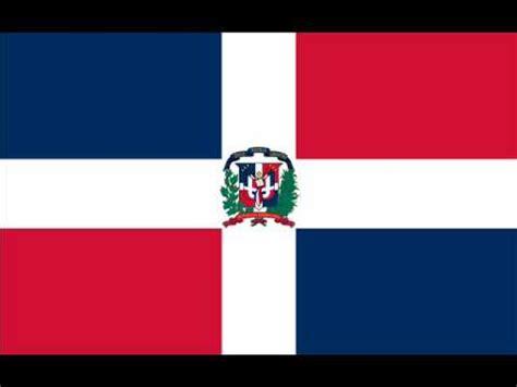 Himno a la Bandera Dominicana   YouTube
