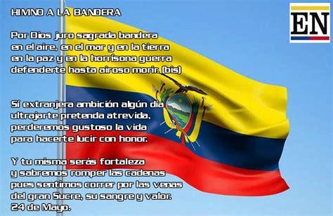 Himno a la Bandera   Ecuador Noticias