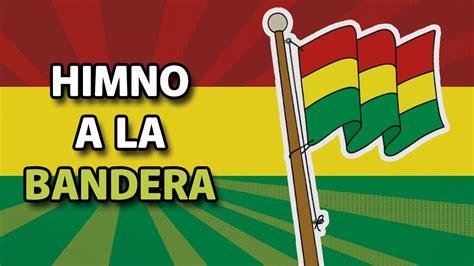 Himno a la bandera  HIMNOS DE BOLIVIA    YouTube