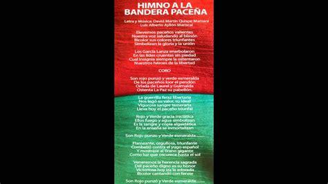 Himno a la Bandera La Paz   CEDOAL  Archivo fonográfico ...