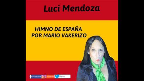 Himno de España con letra por Mario Vaquerizo   YouTube