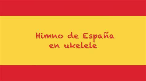 Himno de España   ukelele con tablatura   YouTube