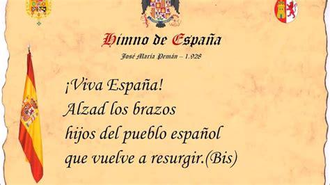 Himno de España  Versión José Mª Pemán 1.928    YouTube