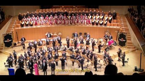 Himno de España   YouTube