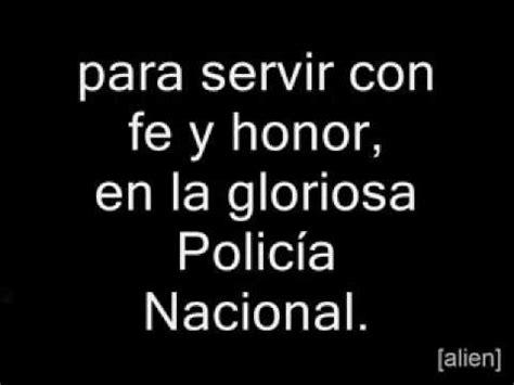 Himno de la Policia Nacional de Peru LETRA   YouTube