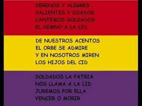 Himno de la República Española   YouTube