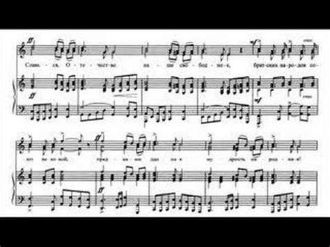 himno de rusia  partitura    YouTube