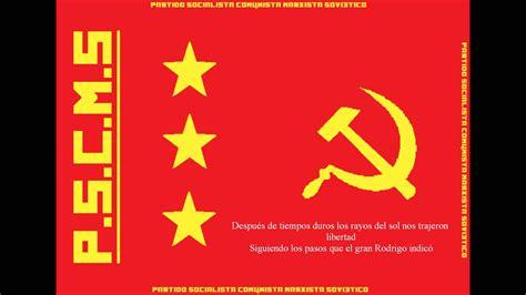 Himno del Partido Socialista Comunista Marxista Soviético ...